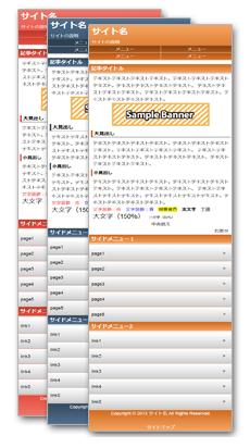 お手軽スマホアフィリスタートパック・特典3WEBデザインテンプレート.PNG
